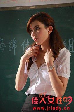 正义联盟泷泽萝拉出演色情教师