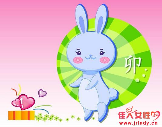 属兔的人2014运程详解