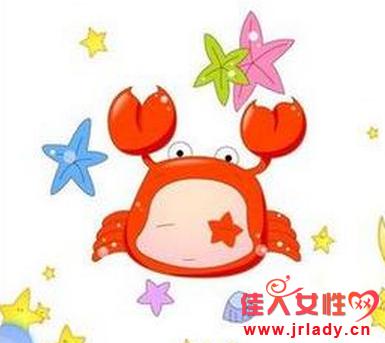 星座配对:巨蟹座女vs十二星座男