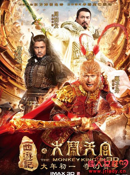 《西游记之大闹天宫》周润发演不一样的玉皇大帝