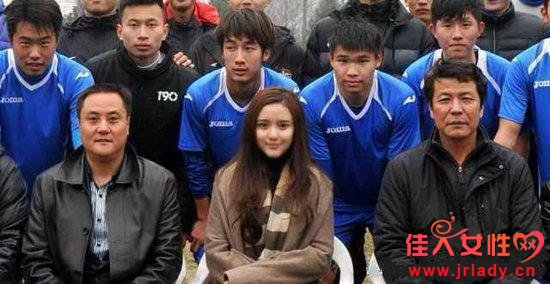 《裸婚时代》艾如组建四川足球俱乐部 自己当总经理