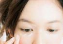 带妆运动的危害 素颜运动健康吗