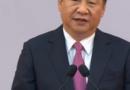 习近平出席庆祝香港回归20周年大会并发表讲话