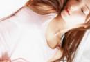 生育期的妇女每个月都排卵 她们排卵期有哪些症状