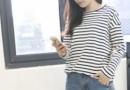 8款韩国女星最新搭配 你不妨这样穿起来