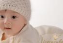 新生儿有哪些生理现象 新手妈妈们一定要知道哦