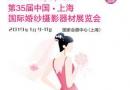 茉贝丽思参加2019年中国婚博会,获得了众多准新娘的心