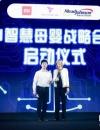 美赞臣X小米打造AI超级智慧母婴管家,引领中国新生代妈妈智能化育儿创新