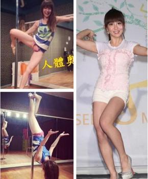 郭书瑶Instagram晒钢管舞照 获粉丝称赞