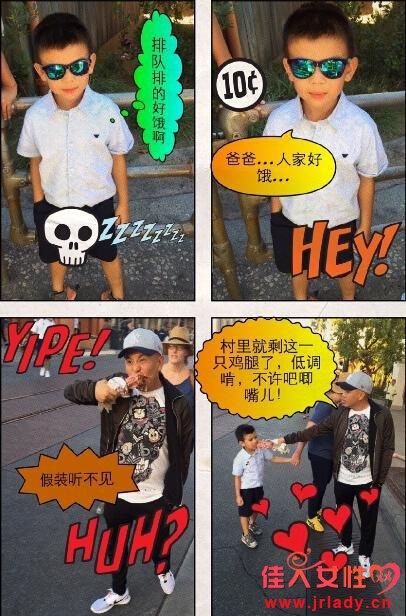 刘涛晒儿子帅气照戴炫酷墨镜似霸道小总裁
