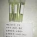 海淘变种德国鲤  科研院所截获6批次违禁邮寄物