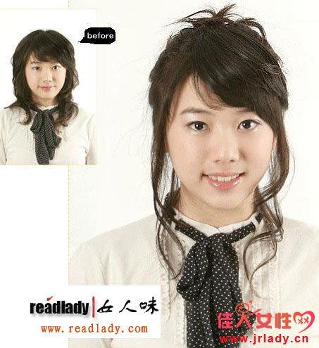 韩式发型扎法图解图片