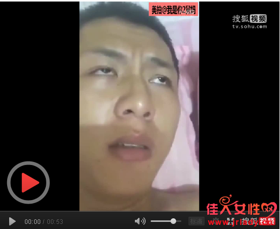 蓝瘦香菇什么梗?南宁小哥失恋视频爆红笑哭网友