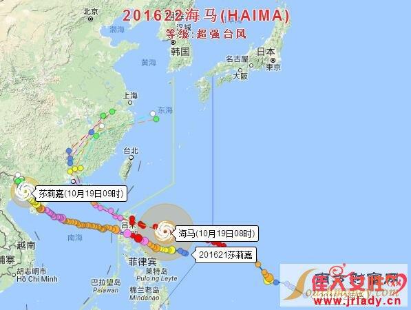 台风路径实时发布系统 最新消息 海马 已加强为超强台风图片