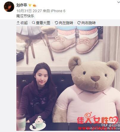 刘亦菲晒素颜照似18岁 让粉丝直呼不敢相信自己的眼睛