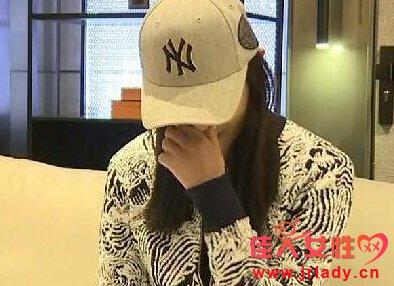 赵雅琪含泪道歉 过去的一周内心煎熬恐惧、愧疚流言四起