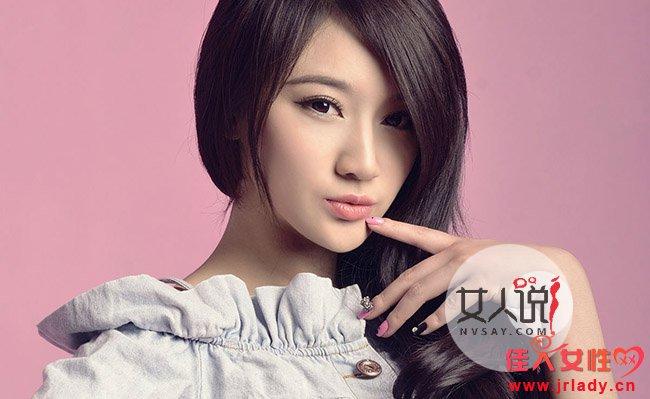 刘丹萌的男朋友是谁 前男友走红兔子萌高调求复合遭打脸图片