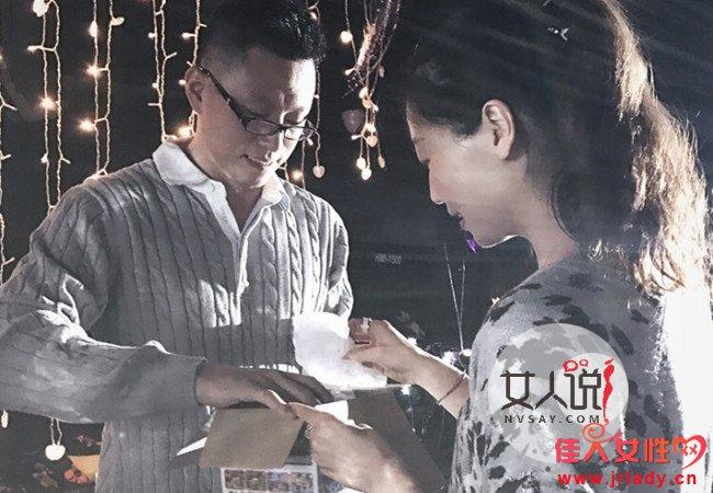 排球女神魏秋月接受求婚 男友袁灵犀究竟是谁呢