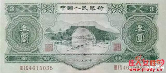 人民币为什么没有3元的?你肯定不知道原因吧