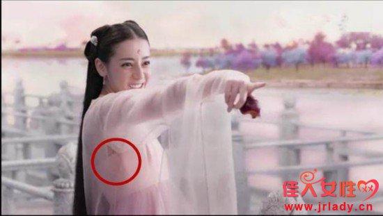 三生三世十里桃花 热度不减 迪丽热巴腋下破洞遭吐槽 图