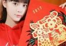 2017年流行元气美少女刘海 秒变日系萌妹