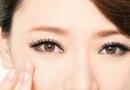 眼霜怎么用效果最佳 揭眼霜在护肤的第几步用