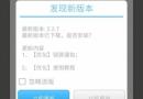 秒抢红包助手魅族版2.2.8版本更新 秒抢红包助手魅族版2.2.8版更新了什么