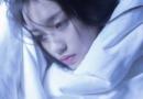 天蝎男啪啪爱施虐是真的吗 揭床上男人很暴力为什么
