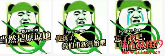 绿帽子动态表情包汇总一览丢绿帽子gif图合集分享 热点关注 佳人女性网