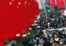 美媒称中国奇迹没有结束 它的理由是什么