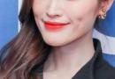 女星都爱橘色系唇妆 给你不一样的魅力