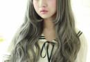 果木灰青木亚麻灰发色哪个好看 少光泽感