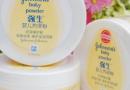 痱子粉可以当散粉用吗 怎么用及需要卸妆吗