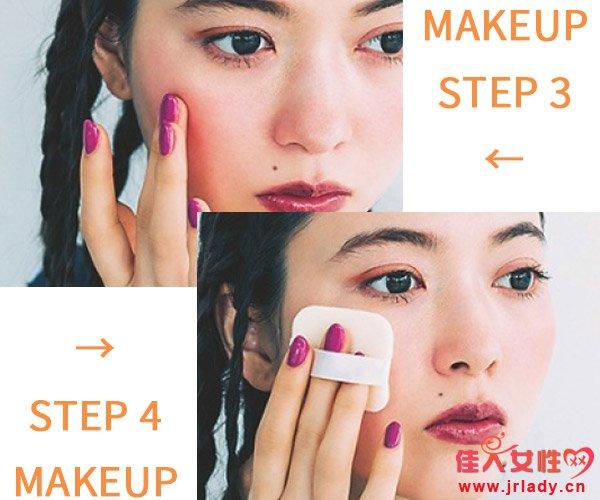 夏妆不只有粉嫩色 元气橘色更给你活力
