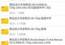 17jiuseteng最新手机在线观影 17jiuseteng最新安卓手机APP