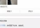 桂林东莲琴潭实验学校旁发生砍人事件 现场惨不忍睹(图)