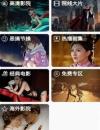 15yc文化宅男频道 15yc宅男电影网宅男午夜视频