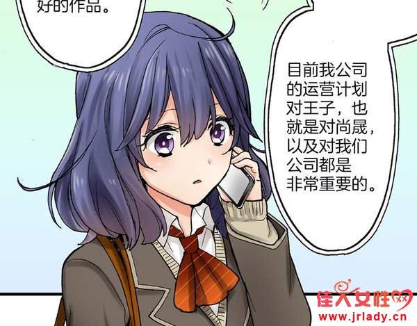 【a软件软件的绝对漫画漫画第21话不知开命令王子泥鳅图片