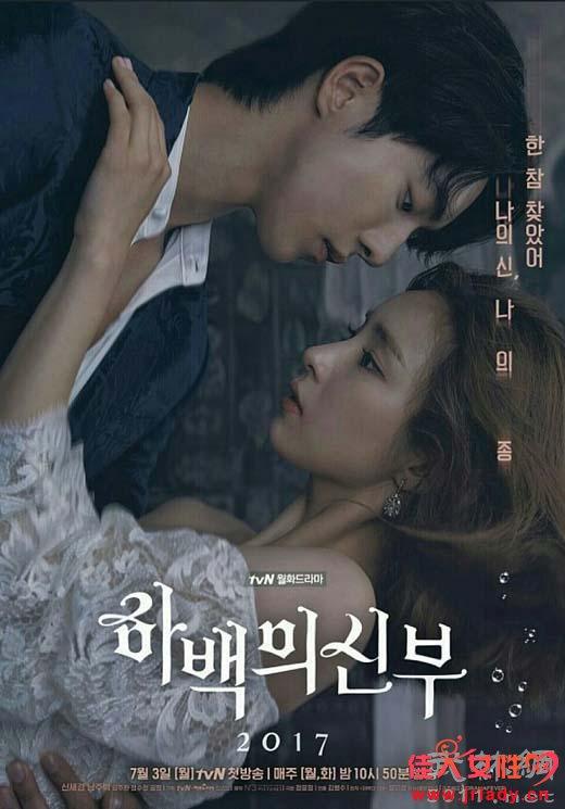 韩国tvN电视台 今天公布了新剧《河神的新娘2017》的最新海报。