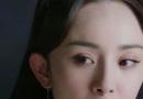 宽额头女生适合什么发型 杨幂的八字刘海遮不住