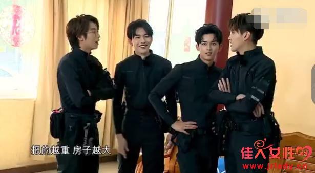 《七十二层奇楼》众星体重曝光,吴磊、吴亦凡被指营养不良
