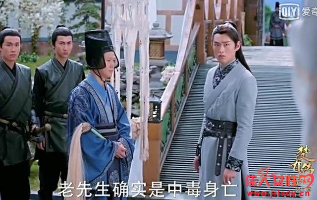 《楚乔传》贵妃娘娘和宇文灼有一腿吗?为什么那么维护青山院?