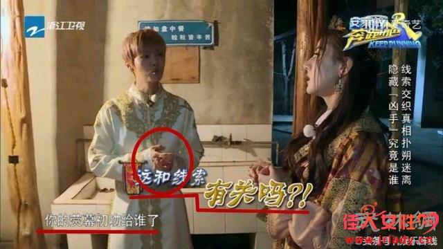 跑男节目组搞事情,把迪丽热巴的荧幕初吻请来了,鹿晗卖力表现