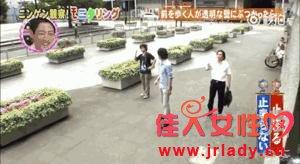 豆瓣9.1分,这档日本综艺什么鬼,笑死我了哈哈哈哈哈