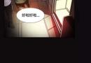 韩国漫画女同学第1话免费在线阅读 韩国漫画女同学全集无修正在线看
