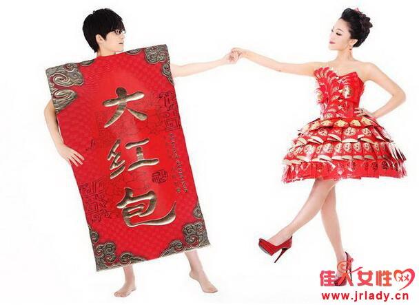 玖月奇迹婚照曝光网友惊了:一直以为王小海和王小玮是两兄妹!