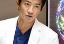 """前""""SMAP""""成员木村拓哉惊传车祸 现场三车连环相撞"""