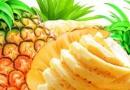 菠萝怎样吃去皮最快  菠萝两种吃法不怕刮舌头