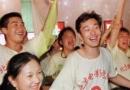 黄晓明20年前庆祝香港回归旧照走红 据传被国外博物馆收藏
