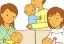 这五种情况下不宜进行母乳喂养